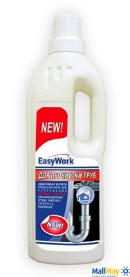 EASYWORK (профессиональная серия) 750 мл для прочистки труб - фото 125271