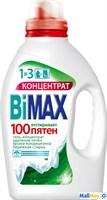 Стиральный порошок BIMAX 1500мл 100 пятен