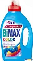 Стиральный порошок BIMAX 1500мл Color
