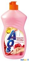AOS 450мл  Масло розы, средство для мытья посуды