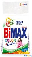 Стиральный порошок BIMAX 3000г автомат Color&Fashion