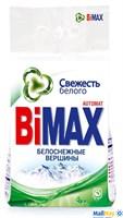 Стиральный порошок BIMAX 3000г автомат Белоснежные вершины