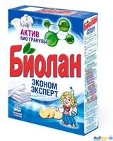 Стиральный порошок БИОЛАН 350г Эконом эксперт