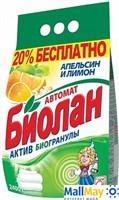 Стиральный порошок БИОЛАН 2400г автомат апельсин и лимон