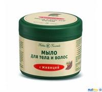С ЖИВИЦЕЙ 300мл мыло жидкое для тела и волос