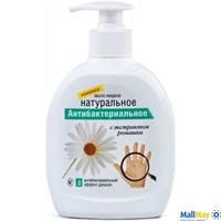 НАТУРАЛЬНОЕ 300мл мыло жидкое антибактериальное