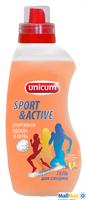 UNICUM 750 мл для спортивной одежды, средство для стирки