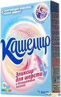 Стиральный порошок АИСТ Кашемир  350г для шерстяных и деликатных тканей