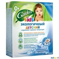 Стиральный порошок GARDEN Kids 400г c ароматом ромашки и ионами серебра