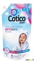 Гель для стирки детского белья  COTICO baby, 1000 мл