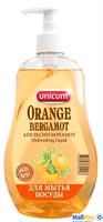 UNICUM 550мл для посуды, фруктов и овощей Оранж Бергамот (Азиатская коллекция)
