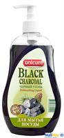 UNICUM 550мл для посуды, фруктов и овощей Чёрный уголь (Азиатская коллекция)