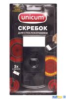 UNICUM 1шт Скребок для стеклокерамики со сменными лезвиями 1/24