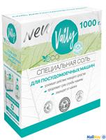 Соль для посудомоечных машин VAILY (ЭКО-БЫТОВАЯ ХИМИЯ) 1000г