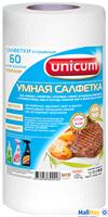 Бумажные полотенца UNICUM Умная бумага 60 шт в рулоне 24х30