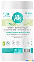 VAILY 100 листов Мягкие тряпки для ежедневного использования