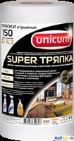 Салфетки хозяйственные UNICUM Gold 150шт тряпка с тиснением вафля (подушечки) в рулоне черная этикетка