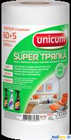 Салфетки хозяйственные UNICUM 60+5шт 21х23 Small тряпка суперкомпактная