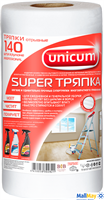 Салфетки хозяйственные UNICUM Супер тряпка 140шт в рулоне 25х30 (красная этикетка)