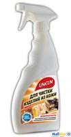 UNICUM 500мл спрей для чистки и ухода за изделиями из кожи