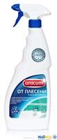 UNICUM 750 мл спрей для удаления плесени в ванной комнате (Сверхмощный)