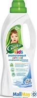 GARDEN Kids 1000мл С  экстрактом ромашки экологичный
