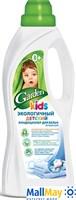 GARDEN Kids 1000мл С экстрактом хлопка экологичный