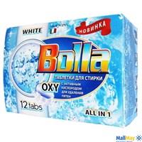 BOLLA Oxy 12 шт 2в1 (стирка+отбеливание) для белого белья, таблетки для стиральных машин