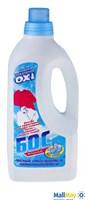 БОС O-XI 1200мл, отбеливатель жидкий не содержит хлора для всех типов ткани