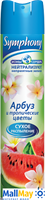 SYMPHONY 300см3 Арбуз и тропические цветы