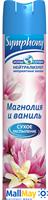 SYMPHONY 300см3 Магнолия и ваниль
