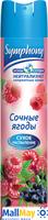SYMPHONY 300см3 Сочные ягоды