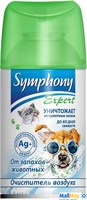 SYMPHONY 250см3 От запахов домашних животных сменный баллон
