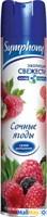 SYMPHONY 345см3 Сочные ягоды
